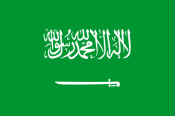 arabia-saudita-bandeira